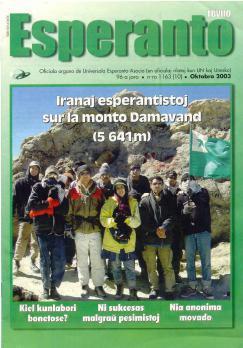 اسپرانتودانهای ایرانی بر فراز دماوند روی جلد مجله اسپرانتو