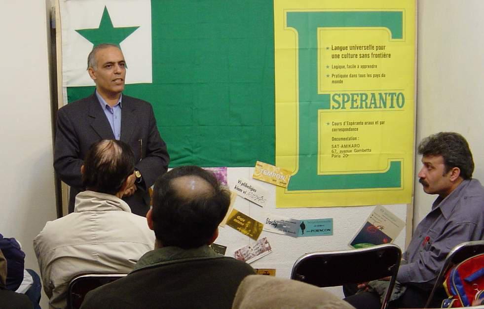 ترینهای اسپرانتو در ایران: ۱۰