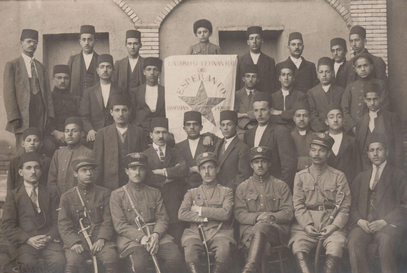 سندی تاریخی از جنبش اسپرانتو در شهر همدان