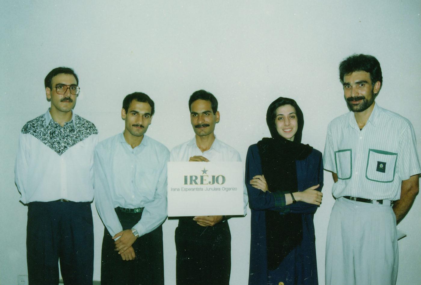 اولین هیئت رئیسه سازمان جوانان اسپرانتودان ایران