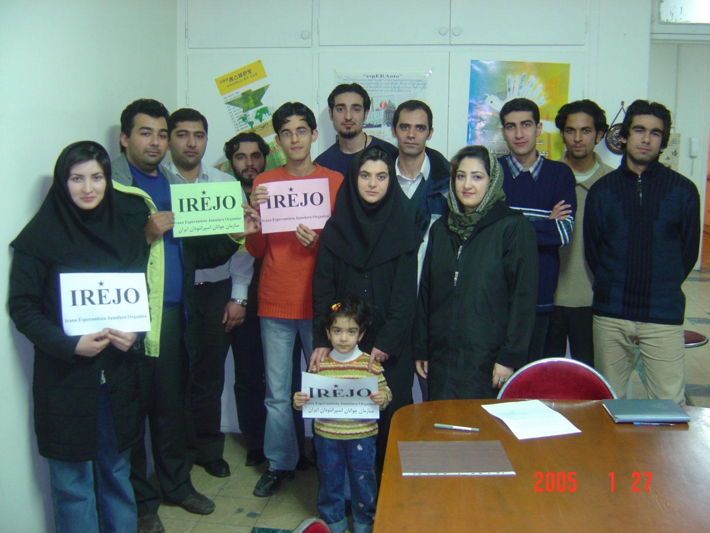 فعالیت مجدد سازمان جوانان اسپرانتودان ایران
