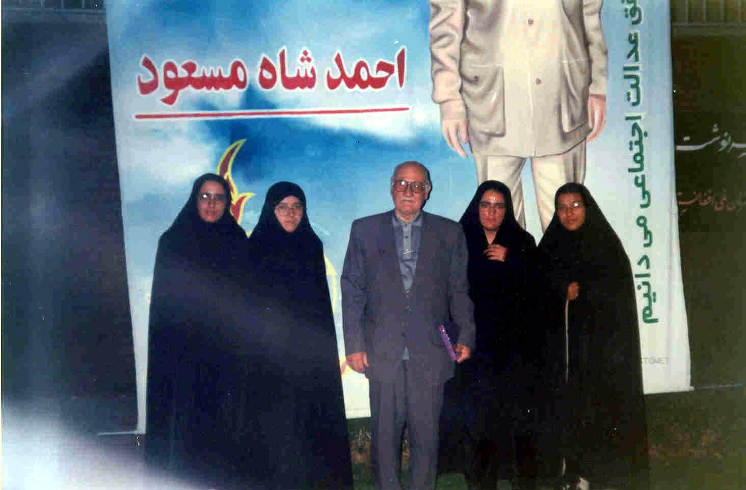 تأسیس باشگاه اسپرانتیست های مهاجر افغانی در مشهد