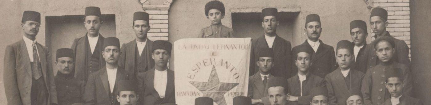 اسپرانتو در ایران