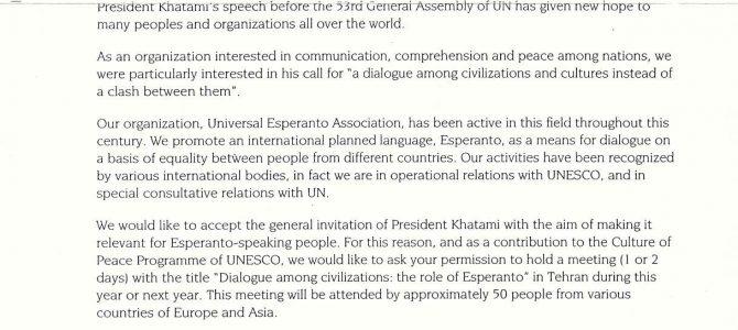 نامه انجمن جهانی اسپرانتو به کمیسیون ملی یونسکو در ایران
