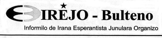 درباره IREJO-Bulteno ارگان سازمان جوانان اسپرانتودان ایران