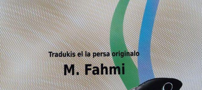 ماهی سیاه کوچولو به اسپرانتو منتشر شد
