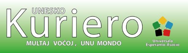 انتشار مجله پیام یونسکو به زبان اسپرانتو