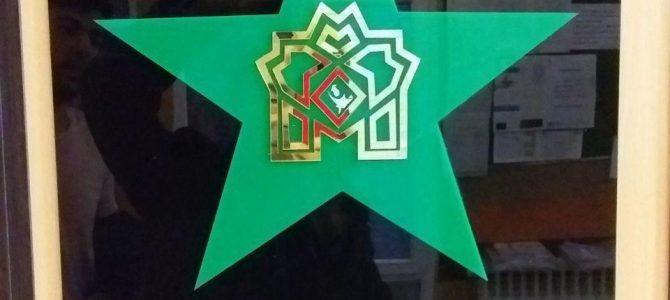 افتتاح باشگاه اسپرانتو در دانشگاه علامه طباطبائی